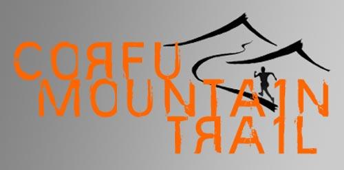 corfutrail logo