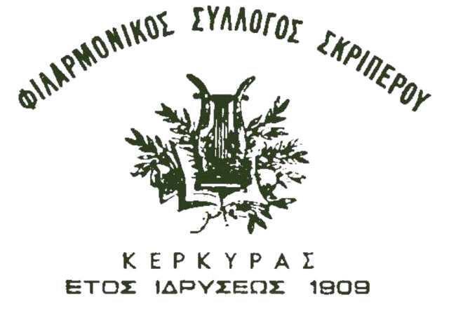 logo filarmoniki skriperou