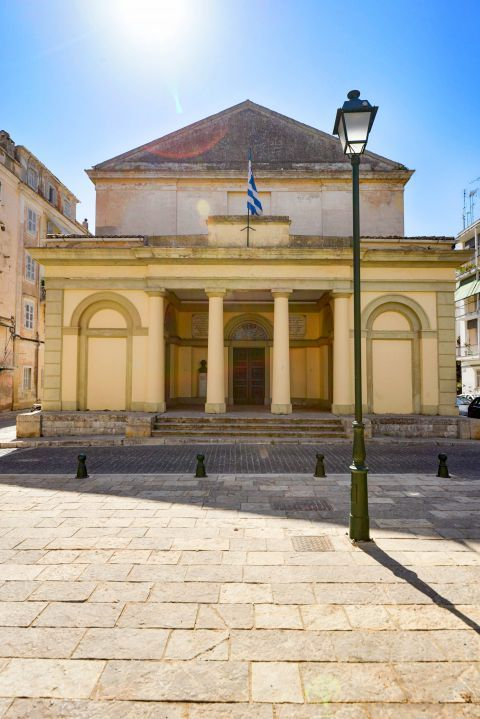 corfu ionian parliament gallery 1 480