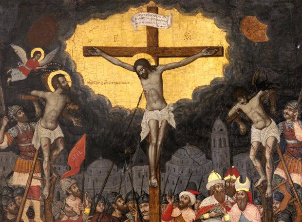 Jesus Stavrosi